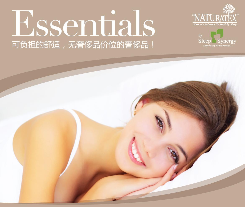 ib-essentials-mandarin-new
